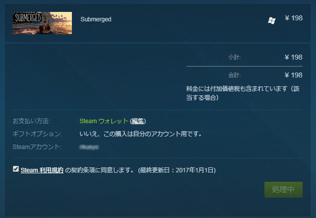 Steam 開発中 修正に関連した画像-03