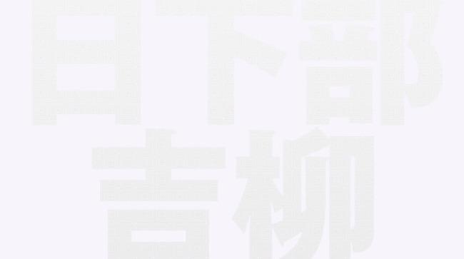 オカルティック・ナイン 志倉千代丸 TVアニメに関連した画像-26