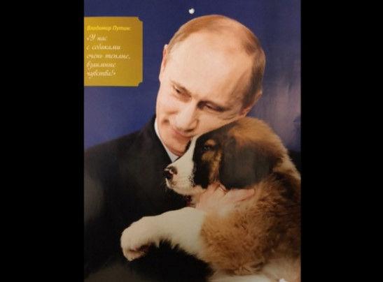 プーチン カレンダー 2016 ロシアに関連した画像-14