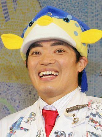 さかなクン 非公表 年齢 40歳 ドランクドラゴン 鈴木拓 同級生に関連した画像-03