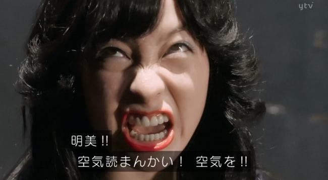 橋本環奈 写真集発売イベント に関連した画像-01