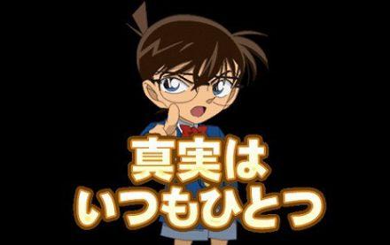 アニメキャラ 口癖 決め台詞に関連した画像-01
