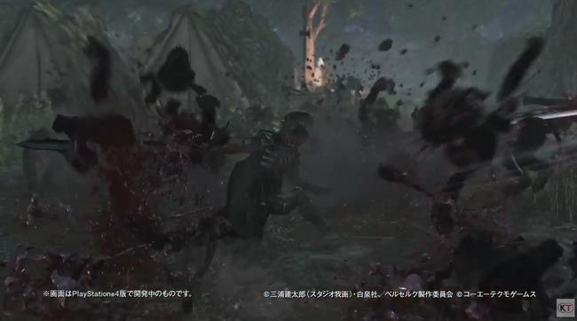 ベルセルク無双 ガッツ ドラゴン殺し 血祭り 血しぶき プレイアブル グリフィス シールケ キャスカ に関連した画像-07