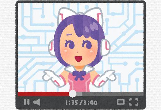 テレビ 芸人 中山功太 VTuberに関連した画像-01