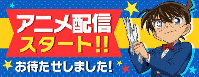 news_xlarge_banner_anime_start