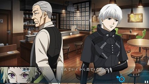 Vita 東京喰種 JAIL タイトル 主人公 ゲーム 石田スイ オリジナルキャラクターに関連した画像-04