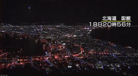 火の玉北海道に関連した画像-01