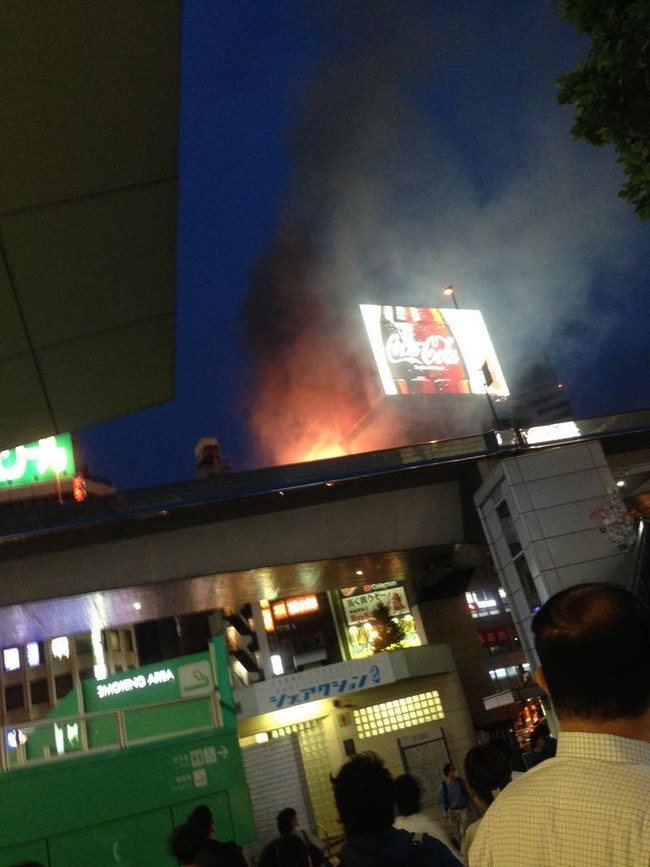 渋谷 火事 火災に関連した画像-05