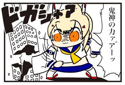アズールレーン アズレン 香川県 高松市 広告 ゲーム規制条例に関連した画像-01