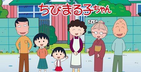 ちびまる子ちゃん 作画崩壊 作画ミス 放送事故 おばあちゃんに関連した画像-01