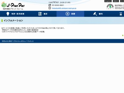 アイドルマスター アイマス ライブオンステージに関連した画像-02