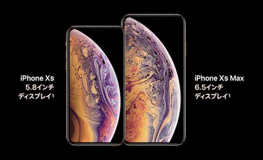 """【悲報】「AppleはiPhoneX・XSの画面サイズを58インチって言ってるけど実際は""""56875インチ""""だ!」 アメリカで集団訴訟が起きてしまう"""