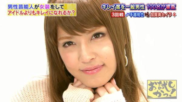 石原慎太郎 元都知事 女装 テレビに関連した画像-01