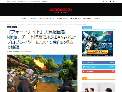 フォートナイトチートBAN配信者Ninja持論に関連した画像-02