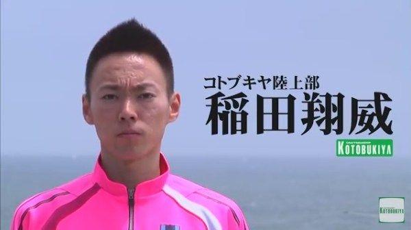 稲田翔威 あんこう踊り 公約に関連した画像-01