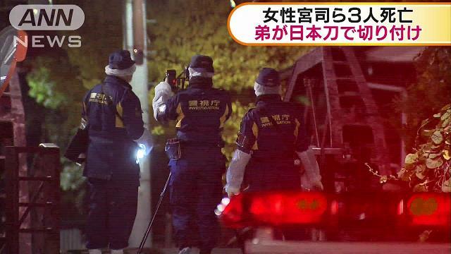 富岡八幡宮 日本刀 殺人 宮司に関連した画像-01
