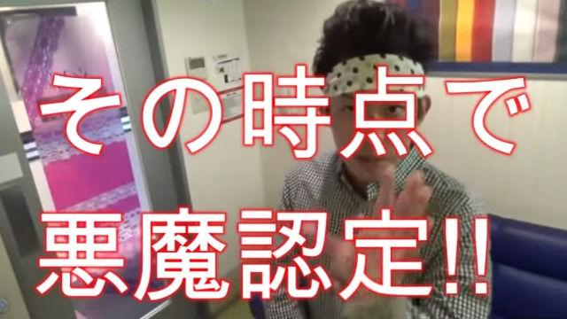 大川隆法 息子 長男 幸福の科学 大川宏洋 YouTuberに関連した画像-13