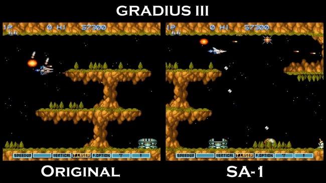 グラディウス3 処理落ち修正 超難易度に関連した画像-01