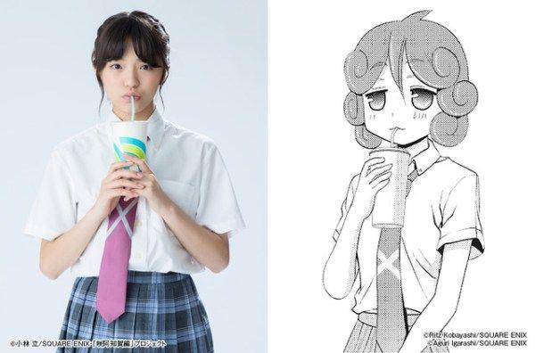 咲 阿知賀編 実写 ドラマ キャスト ビジュアルに関連した画像-15
