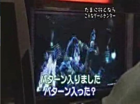 ファイナルファンタジー15 ハメに関連した画像-01