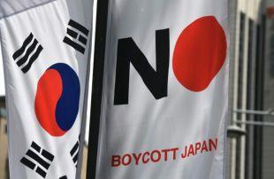 韓国 東京オリンピック 選手団 福島 食材 指導 放射性物質 汚染に関連した画像-01