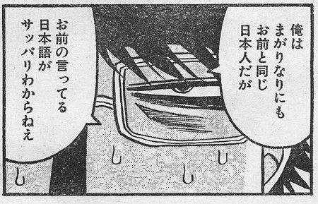 LINE民 バカ 算数に関連した画像-01
