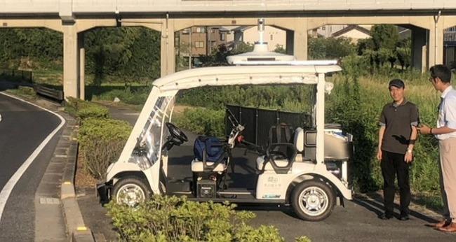 自動運転 愛知県 豊田市 試験走行 実証実験 接触事故に関連した画像-01