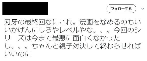 バキ 刃牙道 チャンピオン アニメ 漫画 最終回 花山 第4部に関連した画像-03