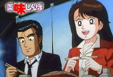 美味しんぼ 作者 本人 山岡さん 栗田さん ベッドシーン ラーメン屋 意味深 浮気に関連した画像-01