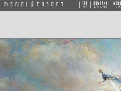 モノリスソフト ゼノブレイドに関連した画像-02