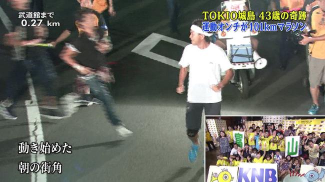 24時間テレビに関連した画像-04