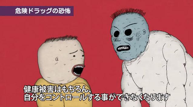 神奈川県 ドラッグ CMに関連した画像-09