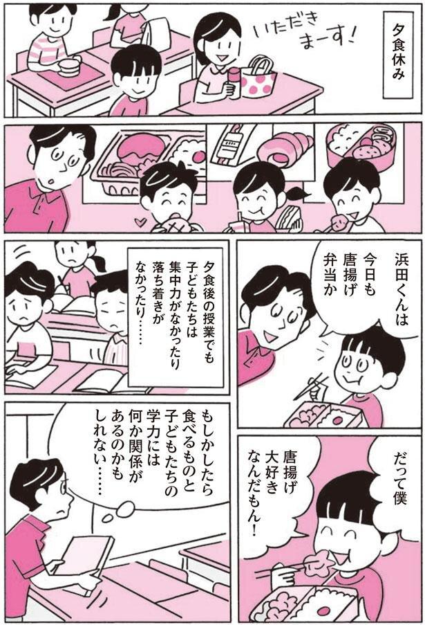 毒メシ レタスクラブ 漫画 ツイッター カルト デマ 唐揚げ 炎上に関連した画像-05