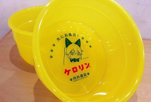 けものフレンズ ショップ 完売 ケロリン 桶屋に関連した画像-01