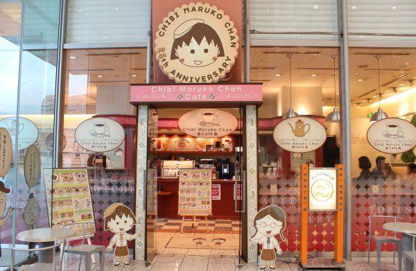 お台場 フジテレビ ちびまる子ちゃん ちびまる子ちゃんカフェ 一年間 限定 永沢君 タマネギに関連した画像-03