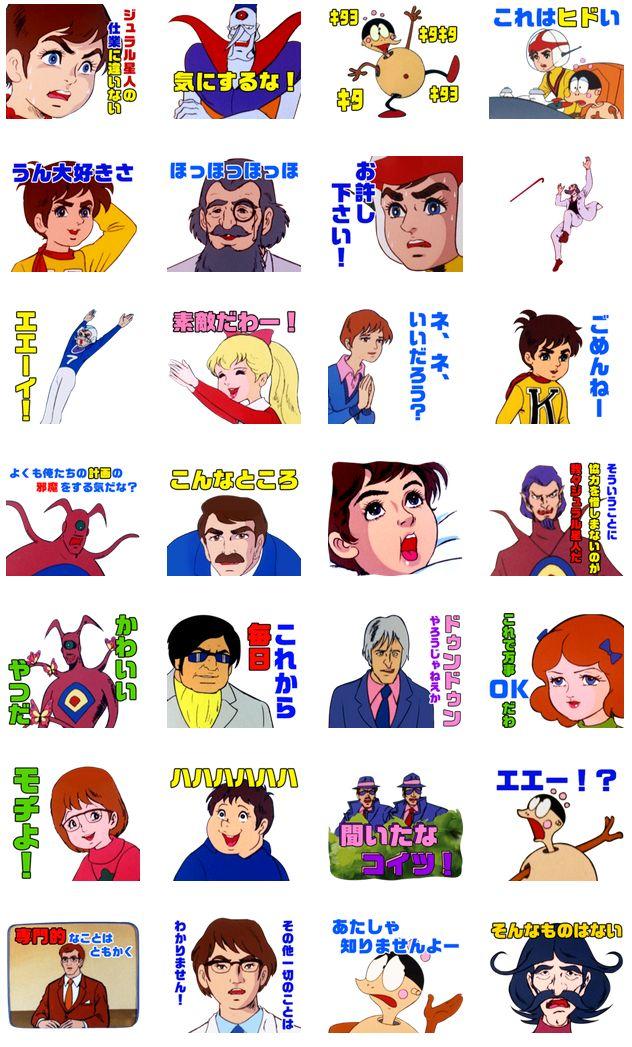 マジキチ チャージマン研! LINEスタンプ LINE スタンプ に関連した画像-02