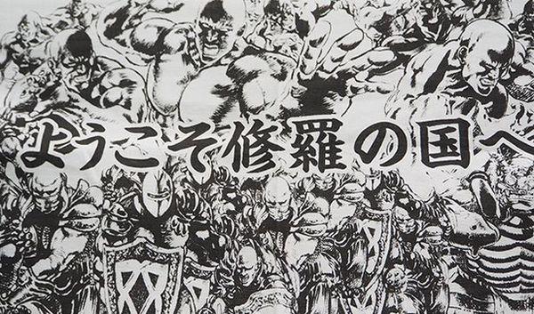 修羅の国 福岡 博多高校 暴行事件 中学校 教員 常人逮捕 逮捕に関連した画像-01