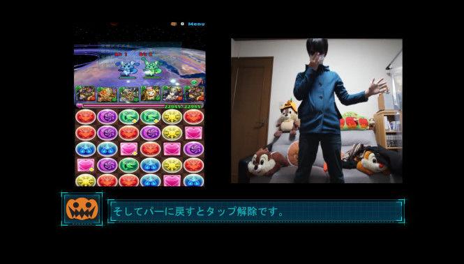 パズドラ モンスト アンドロイド キネクト Kinect iPhone スマホ ニコニコ動画 忘年会に関連した画像-09