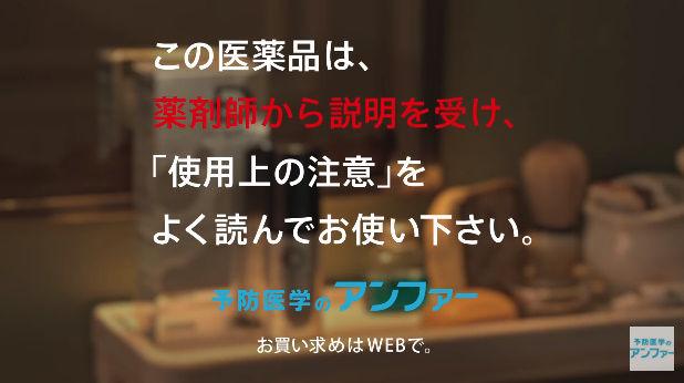 草なぎ剛 香取慎吾 育毛剤 スカルプDに関連した画像-03