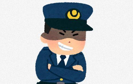 警察 暴行 書類送検 懲戒処分に関連した画像-01