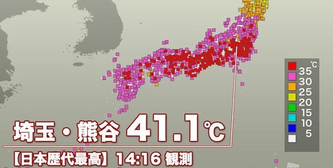 気象庁 気温 猛暑 災害に関連した画像-01