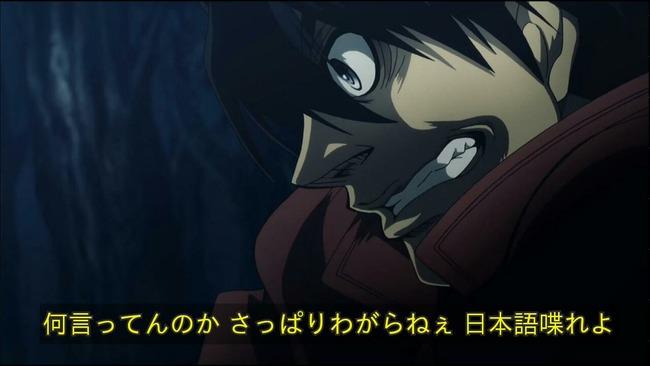 ニコニコ動画 クレッシェンド 新サービス ニコキャス niconico(く)に関連した画像-09