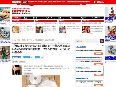 オタク CD アイドル 課金 ガチャ に関連した画像-02