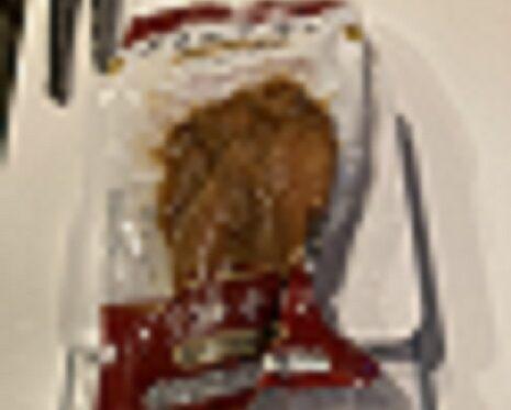 ファミリーマート チキン 計量 誤差 検品に関連した画像-01