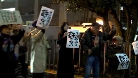 【正体現したね】市民団体が官邸前で「桜を見る会」に抗議→なぜか韓国の歌を熱唱してしまう