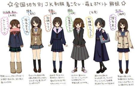女子高生に関連した画像-01