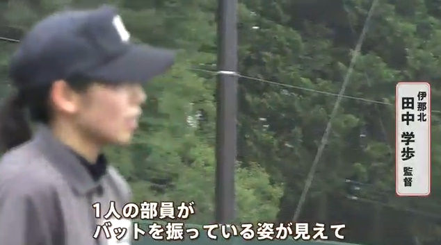 高校野球 マネージャー ノック 伊那北高校に関連した画像-02