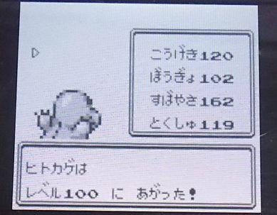 ポケモン ポケットモンスター 赤緑青 ピカチュウ セレクトバグ プレイヤーに関連した画像-01