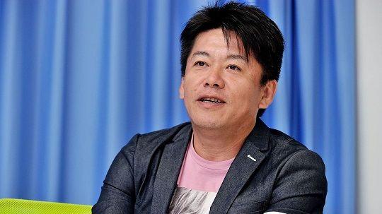 ホリエモン サンデージャポン 堀江貴文 新幹線の座席 共演者から猛批判 猛批判 嫌悪感 に関連した画像-01
