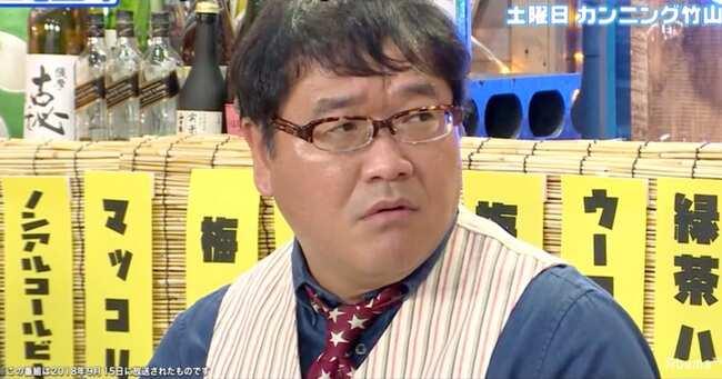 カンニング竹山 付き人 イジメ 犯罪 言い訳に関連した画像-01